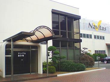 ナビタス二イズ株式会社