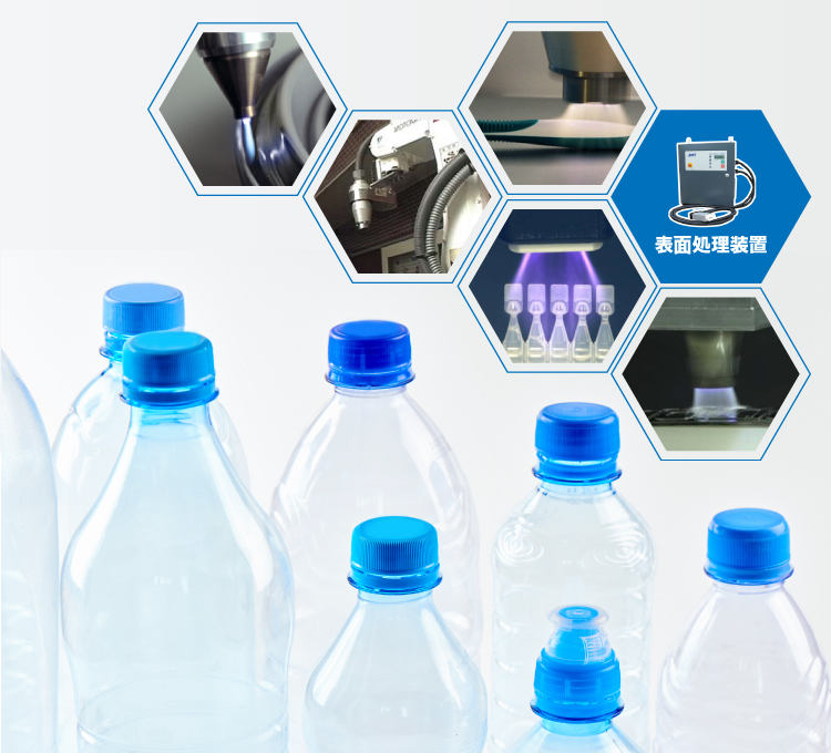 ナビタスマシナリー製品:表面処理装置